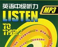 Listen to this 2 英语中级听力