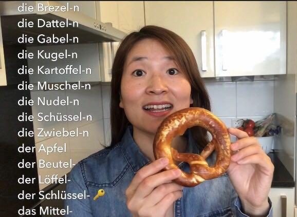 德国厨房里最容易错发成儿化音的几个单词...