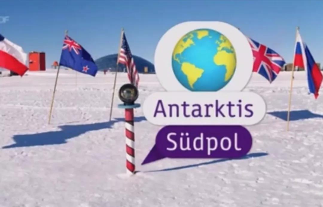 地球上最不可思议的地方—南极:人生的极致梦境~