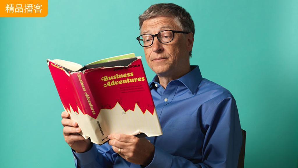 专门偷拍读书型男的Ins号,圈粉无数还出了书😍