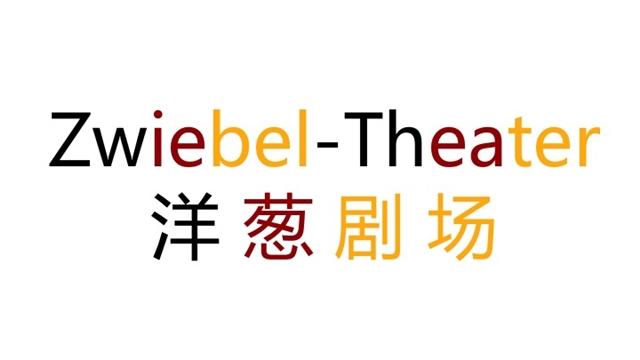 洋葱剧场 | 看电影学短语