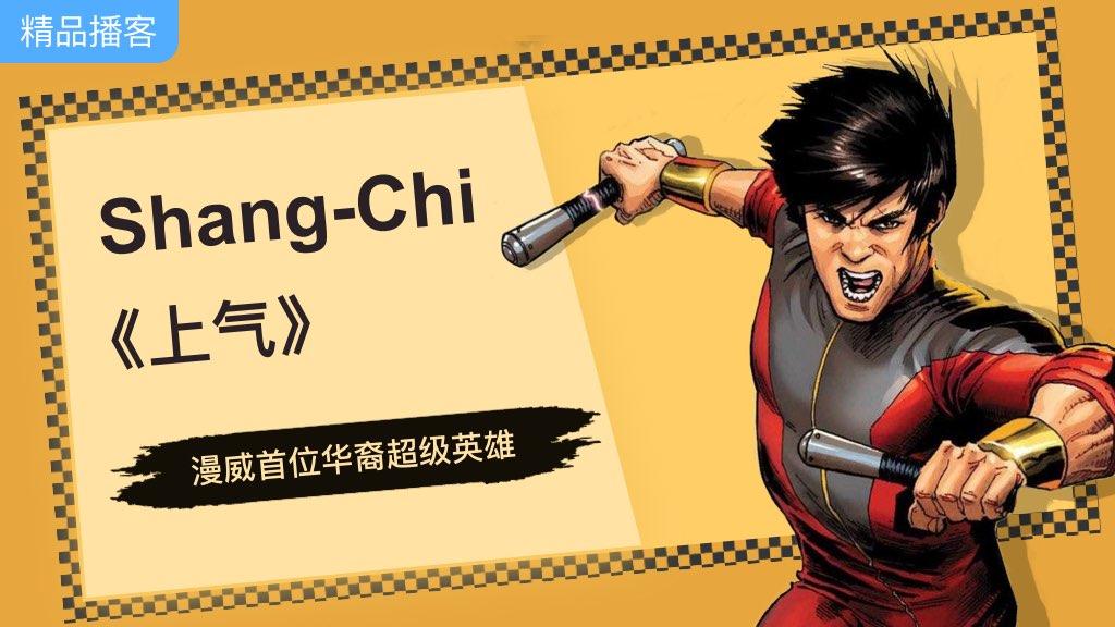 漫威终于迎来首位亚裔超级英雄,谁将成为最佳人选?