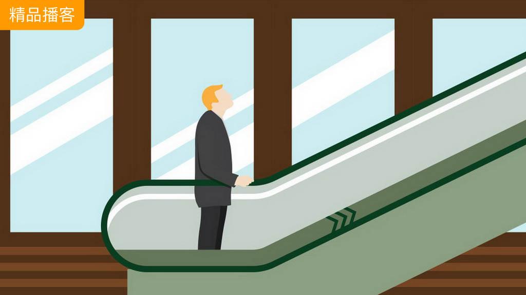 """乘扶梯你还在""""左行右立""""吗?这可是有安全隐患的哦!"""