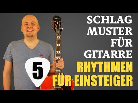 學吉他超簡單!學會這幾種節奏型!90%的流行歌曲都會彈!