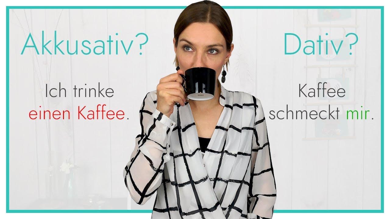 还不清楚德语中的第三格和第四格,快来补补课!