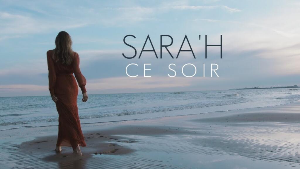 法國小姐姐SARA'H的這首《Ce soir》真實唱出了社交恐懼癥的心聲