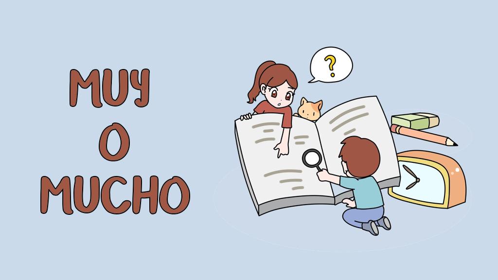 mucho?muy?到底该用哪个?🤔